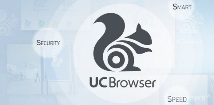 Download UC Browser 11 4 8 1012 APK for Android | Latest Update