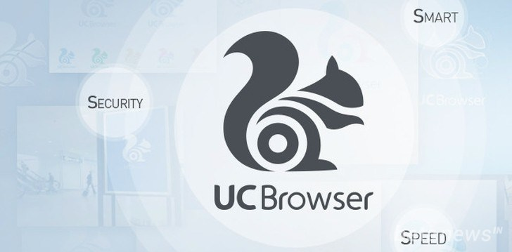 Features of UC Mini Browser