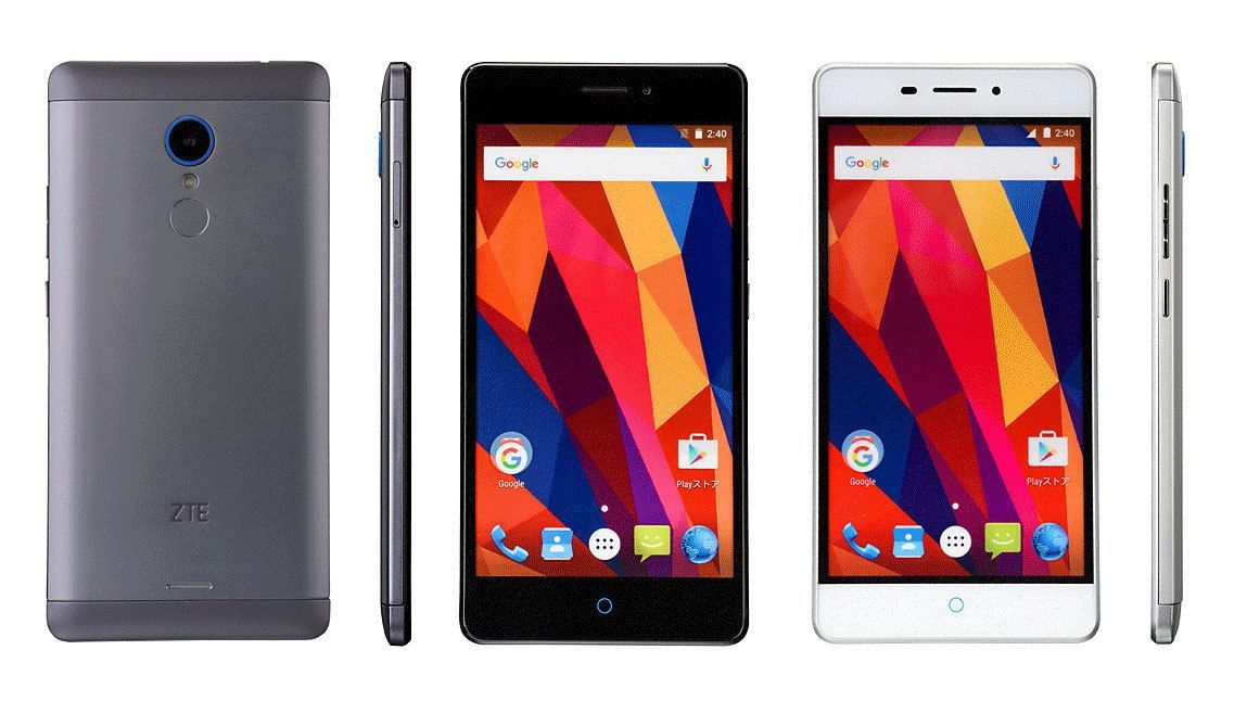 leads wasted zte blade v580 caracteristicas you