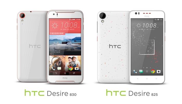 Image credit: HTC Taiwan