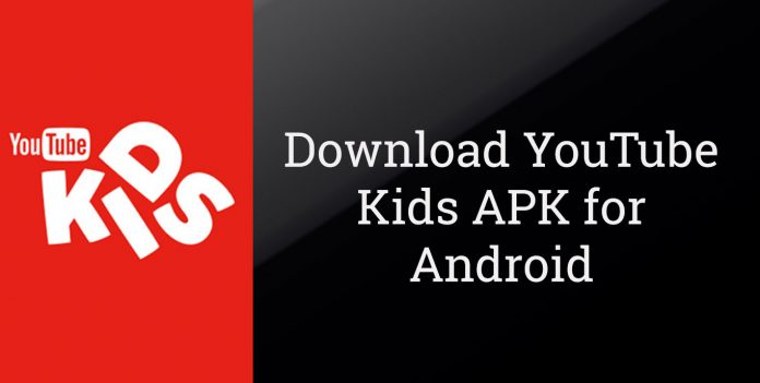 youtube download apk latest version